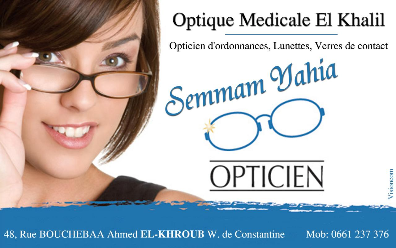 Carte Visite Opticien