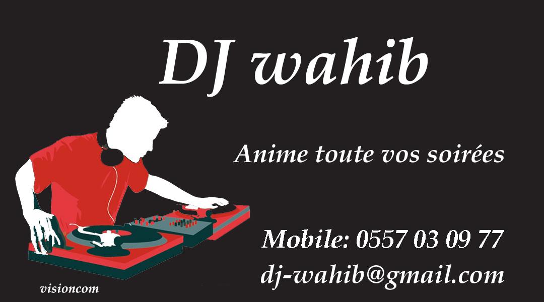 Trs Bien Extreme Carte Visite DJ XK57